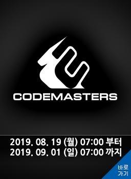 Codemasters 퍼블리셔 프로모션