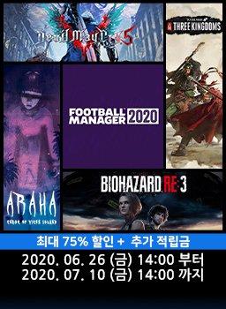 다이렉트 게임즈 인기 타이틀 추가 적립금 프로모션