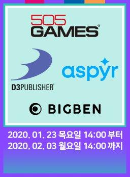 다이렉트 게임즈 2020 설날 프로모션 #4