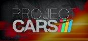 프로젝트 카스