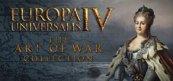 유로파 유니버셜리스 IV: 아트 오브 워 컬렉션