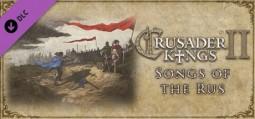 크루세이더 킹즈 II: 러시아의 노래