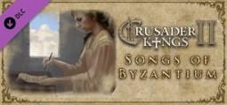 크루세이더 킹즈 II: 비잔티움의 노래