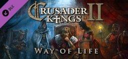 크루세이더 킹즈 II: 삶의 방식