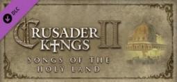 크루세이더 킹즈 II: 송 오브 홀리 랜드