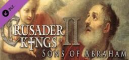 크루세이더 킹즈 II: 아브라함의 자손들