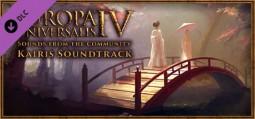 유로파 유니버셜리스 IV: 커뮤니티의 소리들 카이리스 사운드트랙