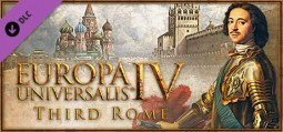 유로파 유니버셜리스 IV: 세번째 로마