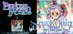 프린세스 메이커 2 & OST &3 팩
