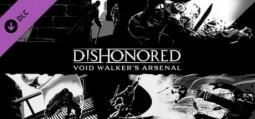 디스아너드: 보이드 워커의 무기