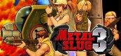 메탈 슬러그 3