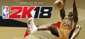 NBA 2K18 레전드 에디션 골드