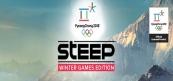 스팁 - 동계올림픽 에디션