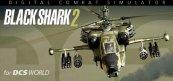 DCS: 블랙 샤크 2