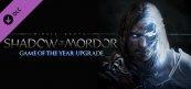 미들 어스: 섀도우 오브 모르도르 - 올해의 게임 에디션 업그레이드