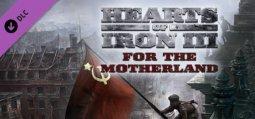 하츠 오브 아이언 III: 조국을 위하여