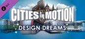 시티즈 인 모션: 디자인 드림