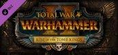 토탈 워: 워해머 II - 라이즈 오브 더 툼 킹