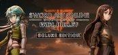 소드 아트 온라인: 페이탈 불릿 디럭스 에디션