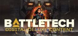 배틀테크 디지털 디럭스 컨텐츠