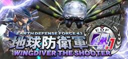 지구방위군 4.1 - 윙다이버 더 슈터