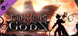 던전스 3 - 신들의 전쟁
