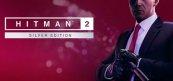 히트맨 2 - 실버 에디션