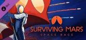 서바이빙 마스: 스페이스 레이스