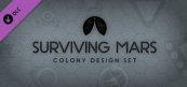 서바이빙 마스: 콜로니 디자인 세트