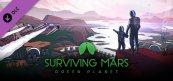 서바이빙 마스: 그린 플래닛