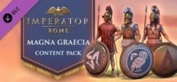 インペラトール ローマ Magna Graeciaコンテンツパック