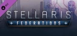 ステラリス Federations