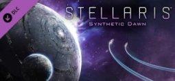 ステラリス Synthetic Dawn Story Pack