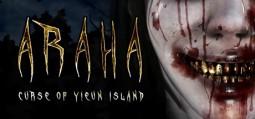 アラハ イウン島の呪い