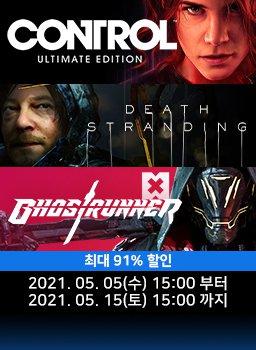 505 Games 퍼블리셔 - 5월 특가 프로모션