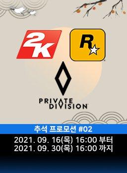 다이렉트 게임즈 2021 추석 프로모션 #02