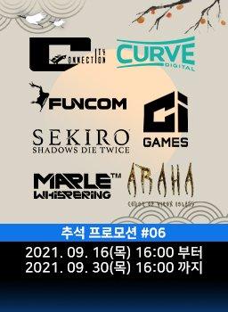다이렉트 게임즈 2021 추석 프로모션 #06