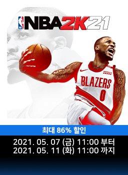NBA 2K21 - 5월 특가 프로모션