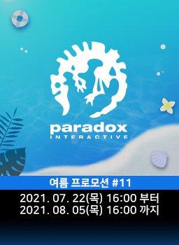 다이렉트 게임즈 2021 여름 프로모션 #11 - Paradox Interactive