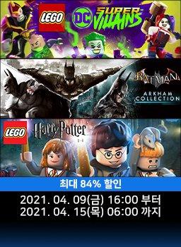 Warner Bros. 퍼블리셔 - 4월 특가 프로모션 #02