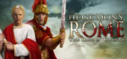 헤게모니 로마: 카이사르의 비상
