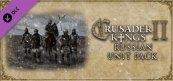크루세이더 킹즈 II: 러시안 유닛 팩