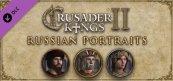 크루세이더 킹즈 II: 러시안 초상화
