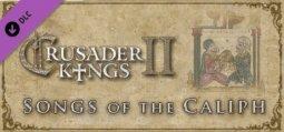 크루세이더 킹즈 2: 송 오브 칼리프