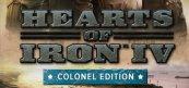 하츠 오브 아이언 4: 대령 에디션