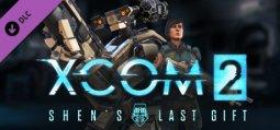 엑스컴 2 - 셴의 마지막 선물
