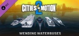 시티즈 인 모션 2: 웬딩 워터버스