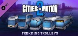 시티즈 인 모션 2: 트레킹 트롤리스