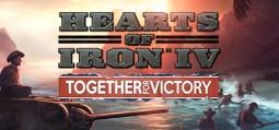 하츠 오브 아이언 4: 투게더 포 빅토리