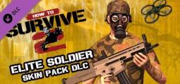 하우 투 서바이브 2 - 엘리트 군인 스킨 팩